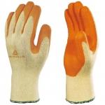Перчатки с латексным покрытием VE730