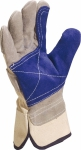 Перчатки кожаные комбинированные DS202RP