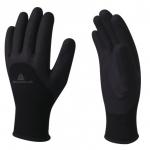 Перчатки утепленные VV750