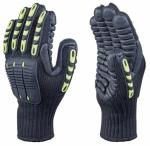 Антивибрационные перчатки VV904