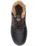 Защитная утепленная обувь FIRWIN S3 1