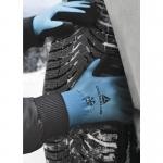 Перчатки утепленные VV736 3