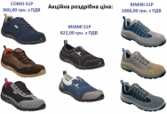 Price reduction for summer safety shoes